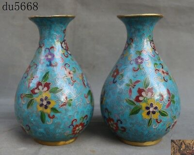 Old China bronze cloisonne enamel Gilt flower statue Zun Cup Bottle Pot Vase Jar