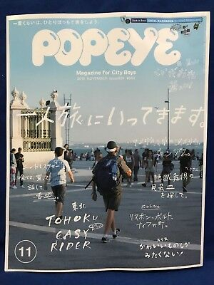 Popeye Japanese Magazine November 2018 Going to Travel Alone Life Style Fashion