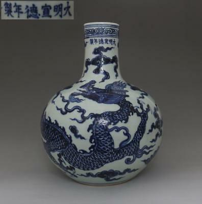 Rare Chinese Old Blue And White Porcelain Vase With Xuande Marked 30Cm (487)