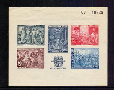 Spain 1939 Victory Imperf M/sheet Mnh ( Faults )