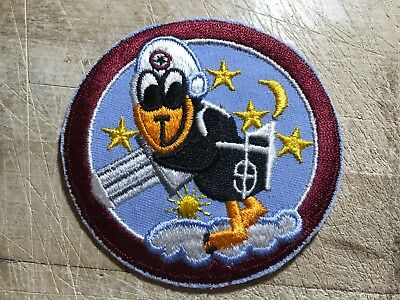 Cold War/Vietnam? US AIR FORCE PATCH-30th TRS Recon Squadron-ORIGINAL USAF!