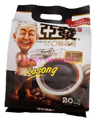 Ah Huat Plain Coffee O with no sugar added (10 g x 20 sachets)