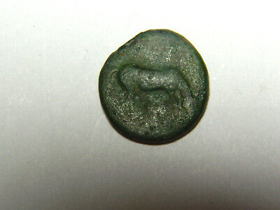 Rare, Thessaly, Pharkadon, bronze, c. 350BC. Horse grazing; crescent and star.