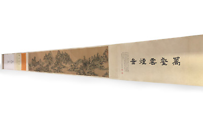 A Scroll of Chinese Watercolour Painting Attributed to Wang Shimin