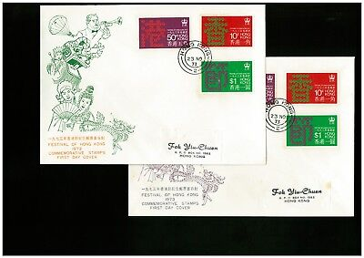 ( Hkpnc ) Hong Kong 1971 Hk Festival Cpa First Day Cover Two Shade One Toning