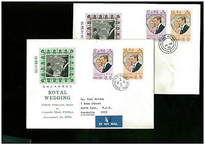( Hkpnc ) Hong Kong 1973 Wedding Cpa First Day Cover 2 Shade One Toning