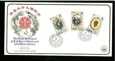 ( Hkpnc ) Hong Kong 1981 Wedding Cpa First Day Cover Vf