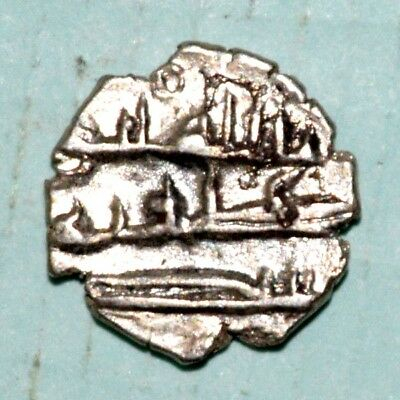 indian early muslim ruler sindh and punjab silver drachm coin very rare - 0.46g