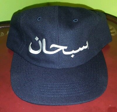 ff920f768e8 SUPREME ARABIC LOGO 6 Panel Hat - Navy -  70.00