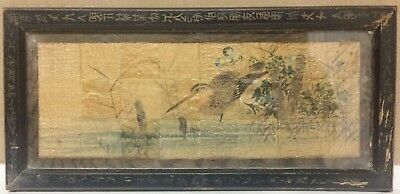 Early 20th Century Asian Chinese Korean Rice Paper Bird Painting