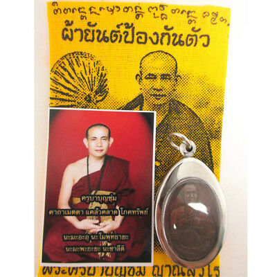 Khruba Bunchum Set  COIN Fabric yant  Photo KHRU BA BUNCHUM PHRA Thai Amulet