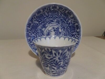 Antique Chinese Blue And White Teabowl And Saucer Kangxi