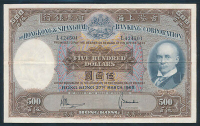 "Hong Kong: HK & SHANGHAI BANK 27-3-1969 $500 ""SCARCE TYPE NOTE"". Pick 179f GVF"