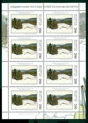 Belarus Scott #492 MNH MINISHEET Then Came Spring Painting CV$4+ CLEARANCE