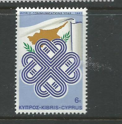 1983 World Communications Year Stamp complete MUH/MNH
