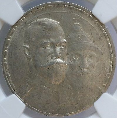 1913 Silver Commemorative Rouble Russia, Ngc Au-58
