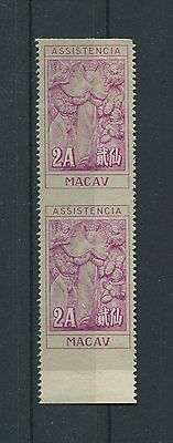 MACAU SURCHARGE 1953 ERROR HORIZONTAL IMPERFORATED !! WAAGER. UNGEZÄHNT !! h0158
