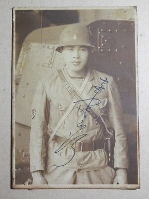 WW2 Japanese Navy Picture of the Shanghai land battle member.Very Good