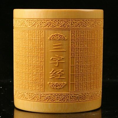 Chinese Antique Bamboo brush pot Carved three character primer GL262