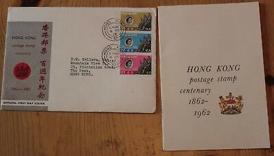 Hong Kong FDC 1962 Postage Stamp Centenary