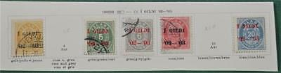 Iceland 5 Early Stamps    (S2)
