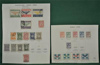 Epirus Greece Stamps Selection On 2 Album Pages   (S53)