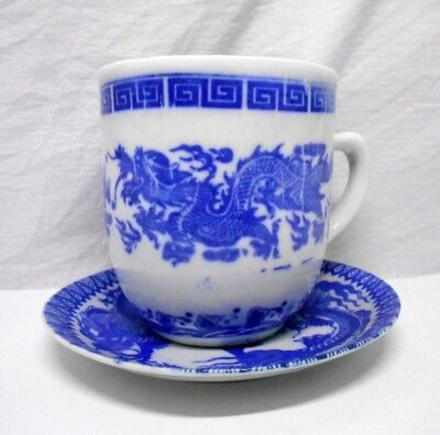 Vintage Chinese Jingdezhen Signed Porcelain Cup Mug With Plate Dragon Decorative