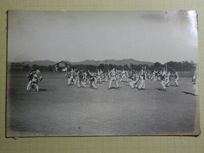 WW2 Japanese Army Picture of the Jūkendō.5.2inchX3.5inch.Very Good