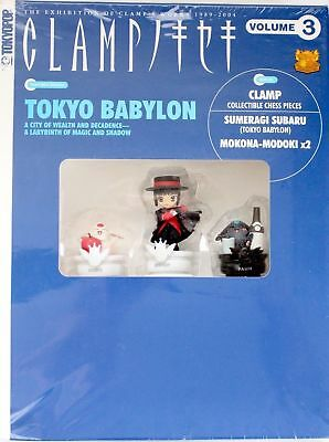 Tokyo Babylon// Clamp// Vol 3 Book With Collectible Chess Pieces// Mint in Box