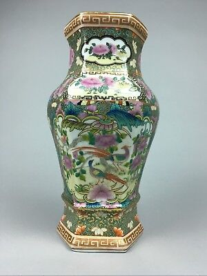 An Old Vintage Chinese Famille Rose Porcelain Wall Vase W/ QianLOng Mark.