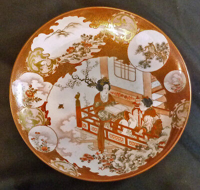 Kutani Red Gold Gilt Hand Painted Porcelain Charger Plate Japanese Meiji 273-1
