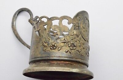 Antiquarian cup holder. 19 Century