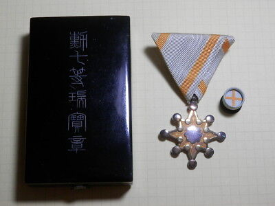 WW2 JAPANESE Order of 7 TH CL MEDAL JAPAN NAVY ARMY PURE SILVER