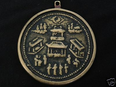 Antique Chinese -Manchu Era Bronze Medallion Pendant