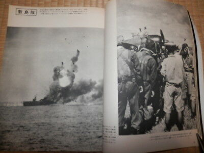 WW2 Japanese Book Special attack unit.KAMIKAZE special attack unit.