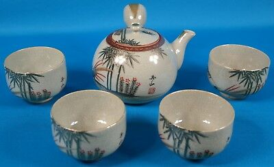Japanese Kutani Hand Painted 5 Pieces Porcelain Tea Set