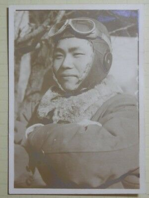 WW2 Japanese Army Picture of the tank soldier.Very Good