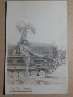 WW2 Japanese Army Picture of 92 type 8 ton tractor.Very Good Very Rea
