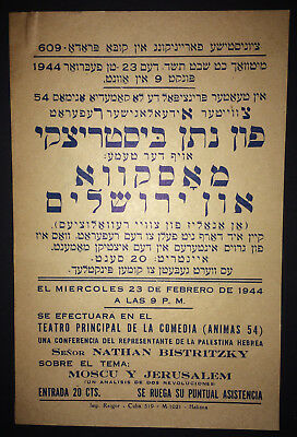 1944 Judaica JEWISH COMMUNITY IN CUBA ~ Moscow & Jerusalem by NATHAN BISTRITZKY
