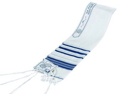 TRADITIONAL WOOL TALLIT WITH BLUE & SILVER STRIPES Jewish Prayer Shawl SIZE 18