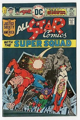 All Star Comics #59 VF/NM 9.0 ow/white pages  JSA  DC  1976  No Reserve