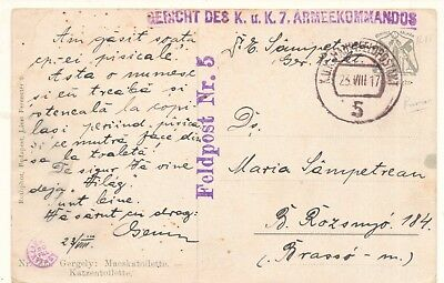 Postcard from 7 Armeekommandos Austro-Hungarian Army KUK Rumania ? posted 1917