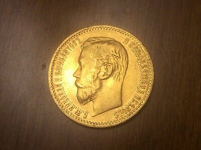 1897 Russian 5 Roubles Gold Coin @@ Must see @@ lot A2