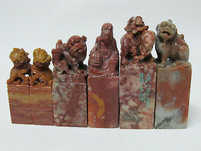 Group of 6 Old Chinese Carved Soapstone Stamp Seal