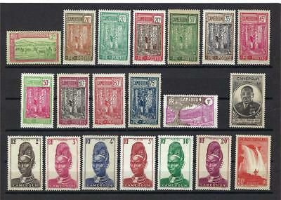 Cameroons 1924-38 variety MH MLH