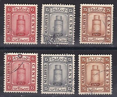 Maldive Is. 1933 collection of  6  very  fine used  S.G 15a-18a cat. £138