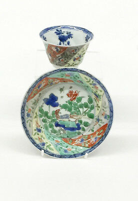 Antique Chinese enamel cup and saucer, Kangxi (1662-1722)