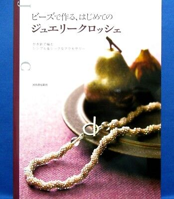 Jewelry Crochet with Beads /Japanese Beads Craft Pattern Book