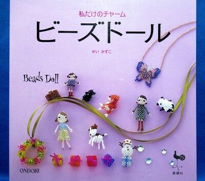 A Charm 0nly for me - Beads Doll /Japanese Beads Craft Pattern Book