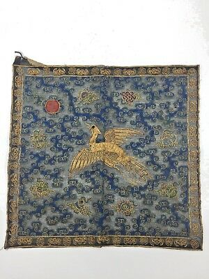 Antique Chinese Silk Embroidered Rank Badge with Bird Gold Metallic Blue Thread